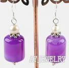 珍珠紫玛瑙耳环