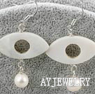 海贝珠贝壳耳环