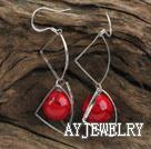 红血石耳环