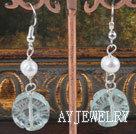 珍珠瑞士蓝水晶雕刻花耳环