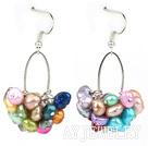染色珍珠耳环