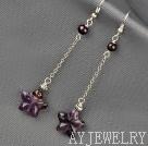 五角星紫水晶珍珠耳环