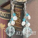 水晶珍珠耳环