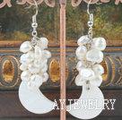 珍珠贝壳耳环