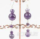 天然紫水晶耳环