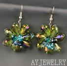 橄榄绿镀彩水晶花朵耳环 编花款