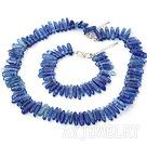 海蓝水晶长牙套链