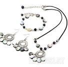 珍珠黑蝶贝套链
