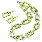 珍珠贝壳套链