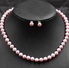 8-9mm粉色珍珠项链耳钉套装