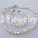 珍珠芙蓉石套链
