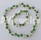 珍珠东陵玉套链