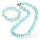 蓝水晶套链