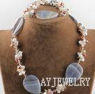 珍珠水晶白玛瑙套链