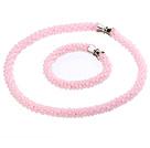 粉色玉料套链 项链手链套装 编织款