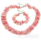 西瓜水晶长牙套链