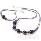 天然紫晶套链