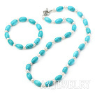 松石珍珠套链