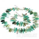 绿玛瑙套链