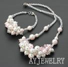 水晶海贝珠套链
