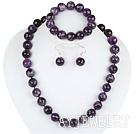 14mm切面紫水晶套链