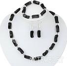 水晶玛瑙套链