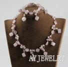 芙蓉石粉晶套链