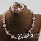 芙蓉石珍珠套链