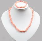 粉珊瑚小苗项链手链套链