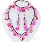 玫红色珍珠贝壳套链