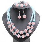 粉色蓝色水晶项链手链耳环套链