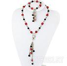玛瑙珊瑚套链
