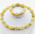 染色珍珠柠檬玉套链