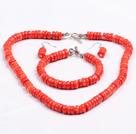 珊瑚叠片套链