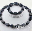 珍珠蓝纹石套链