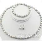 6-7mm灰色米形珍珠套链