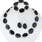 白珍珠线纹黑玛瑙套链