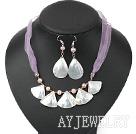 水晶天然紫珍珠白蝶贝套链