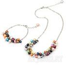 七彩珍珠套链