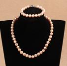9-10mm少纹粉珍珠项链手链耳环套装