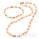 珍珠珊瑚套链