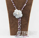 紫萤石黑贝壳花项链