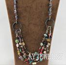 黑珍珠多宝石项链