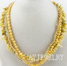 珊瑚珍珠水晶项链
