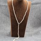 白珍珠长款项链