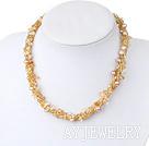 珍珠黄水晶项链