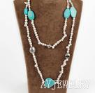 随形珍珠松石项链毛衣链