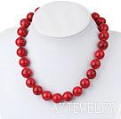 红血石项链