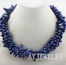 宝蓝色染色珍珠项链