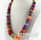 彩色松石项链 叠珠款